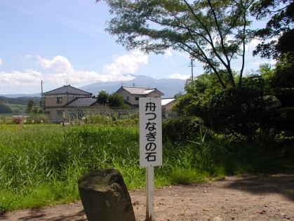 能因島・鳥海・象潟(H21) 039