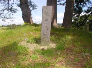 能因島・鳥海・象潟(H21) 047