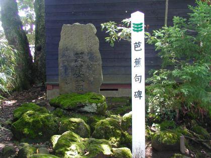 象潟干満珠寺(H21) 015