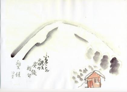 愛佳俳画 016