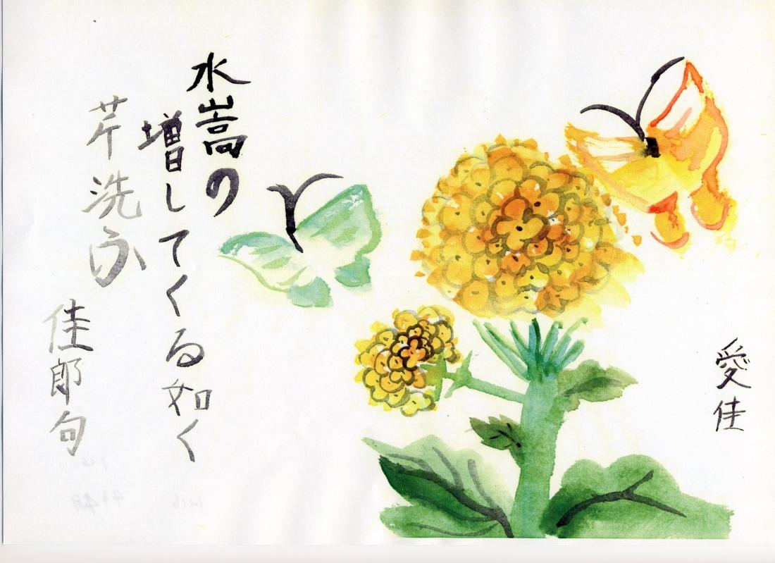 愛佳俳画 019