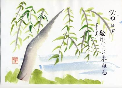 愛佳俳画 022