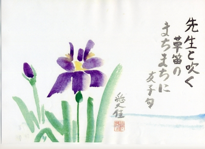 愛佳俳画 023