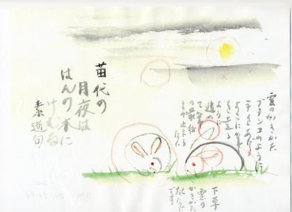 愛佳俳画 025
