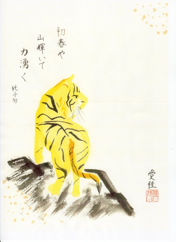 Haiku about New Year (2010)  (Part 2)  (1/3)