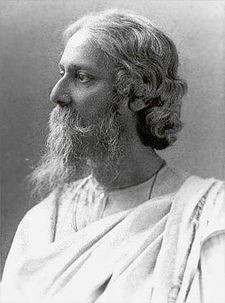 225px-Tagore3