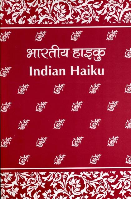 Indian Haiku 001