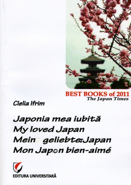 My Loved Japan (1)