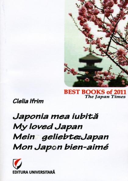 My Loved Japan (1)