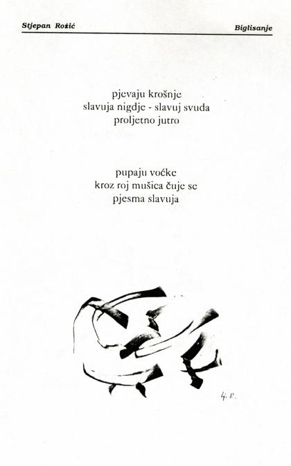 クロアチア俳句(2) 002