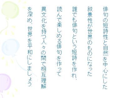 有馬先生(3)