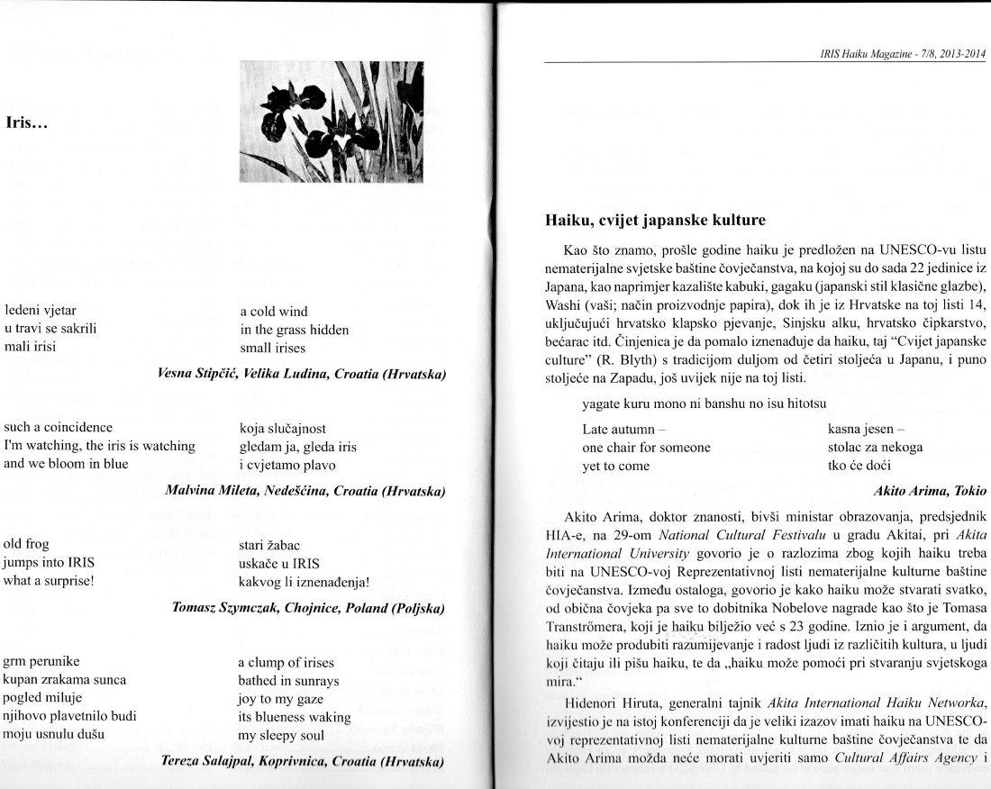 クロアチア俳句誌(2)
