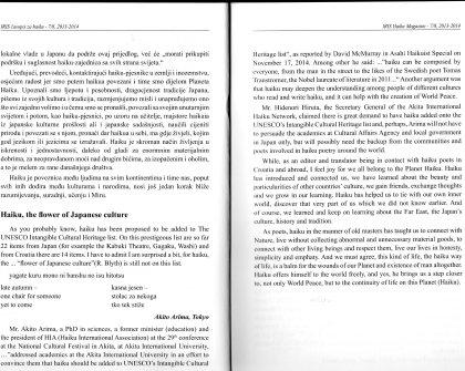 クロアチア俳句誌(3)