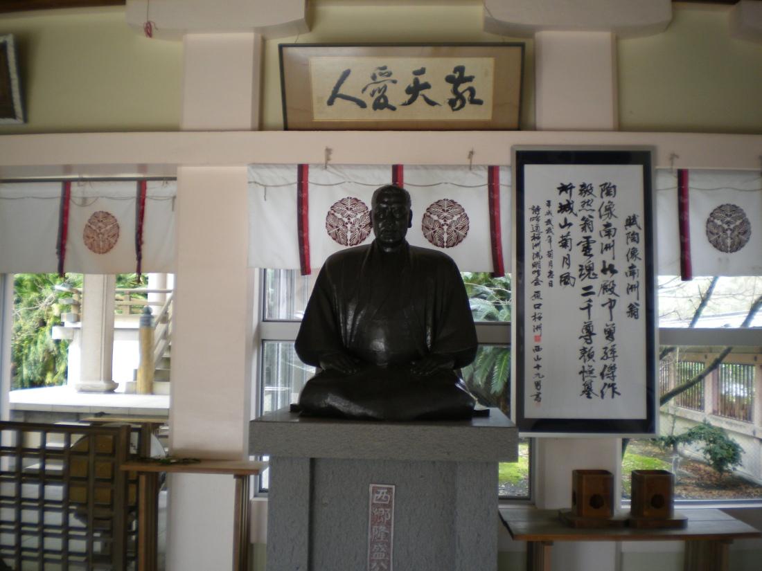 鹿児島国文祭(6)