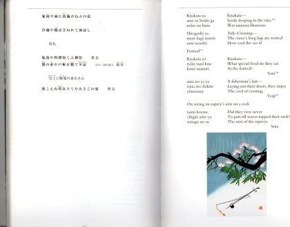 キーン・ドナルド(4)