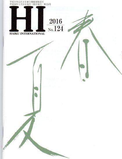 HAIKU INTERNATIONAL N0.124