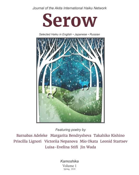 Serow Vol. 1 Spring 2018 1