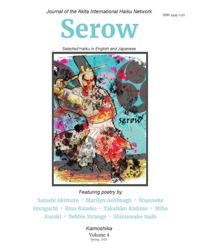 Serow Vol. 4 COVER